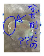 1350102401887.jpg